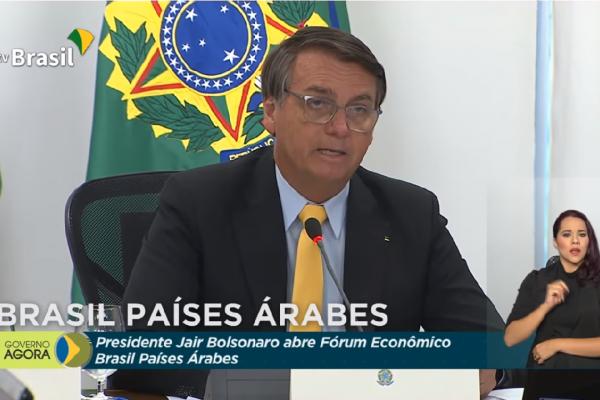 Presidente Bolsonaro participa da abertura do Fórum econômico Brasil e Países Árabes