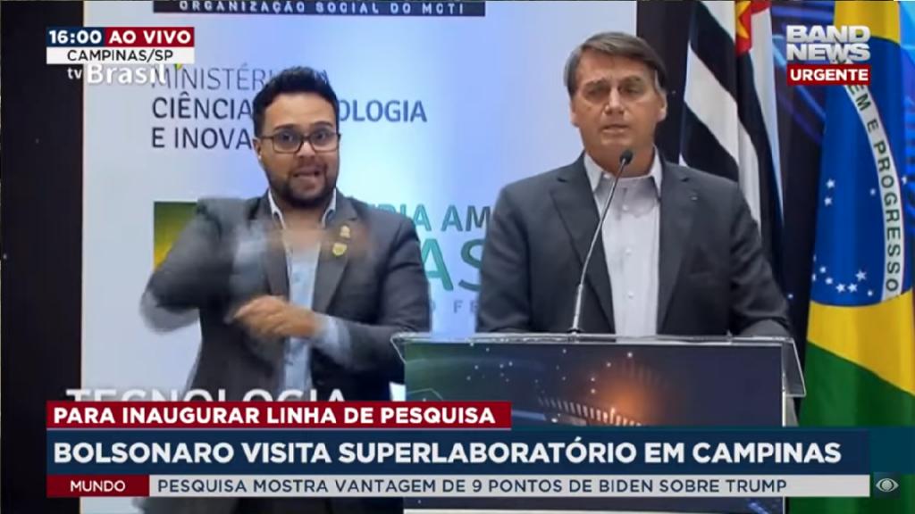 Presidente Jair Bolsonaro visita superlaboratório em Campinas