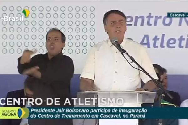 Bolsonaro discursa em Cerimônia de inauguração de centro de treinamento em atletismo
