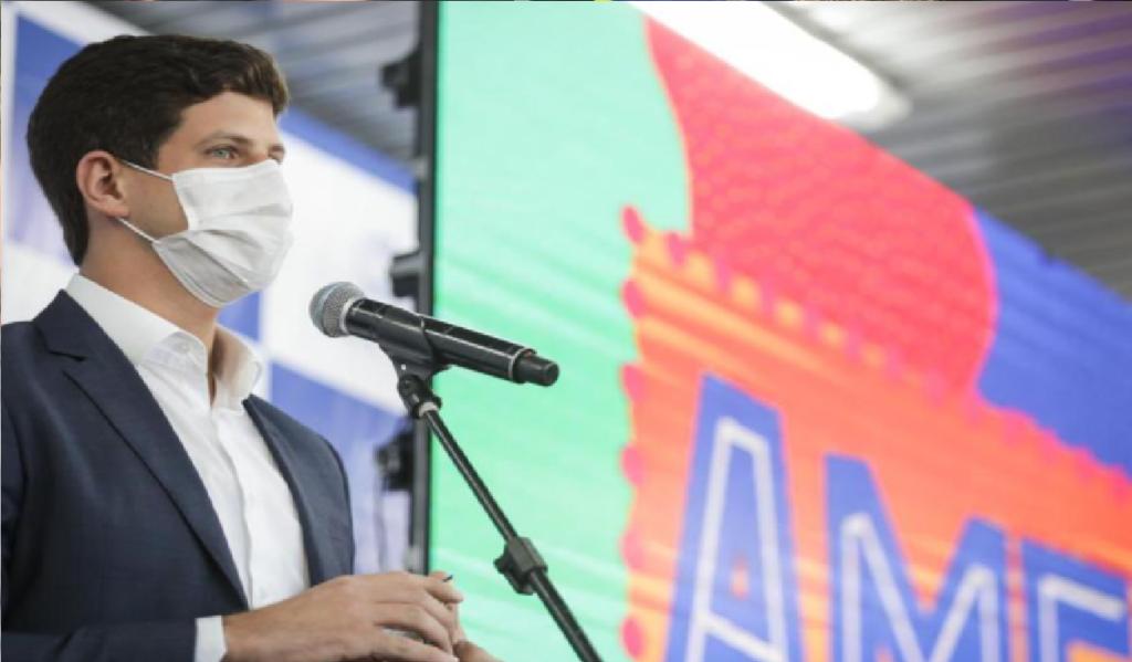 Recife anuncia auxílio emergencial para integrantes do Carnaval